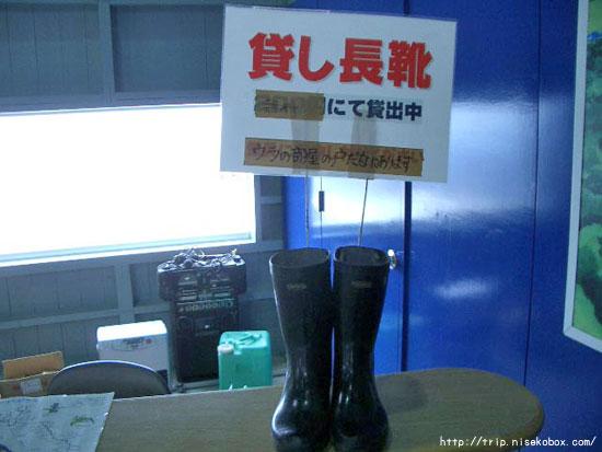 長靴レンタル1